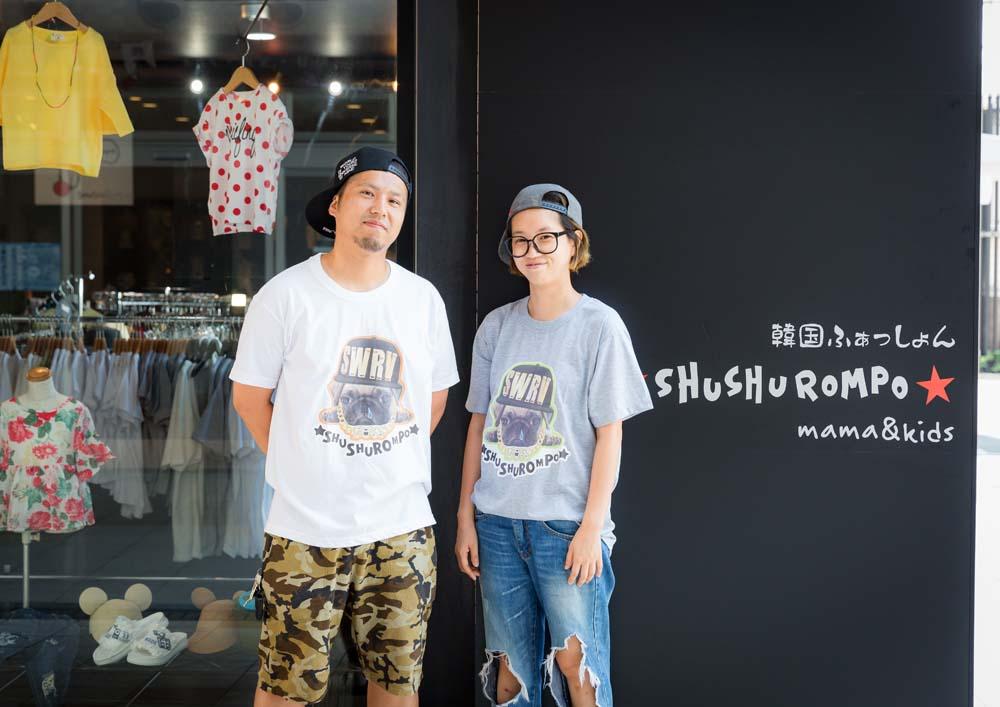 SHUSHUROMPO_02