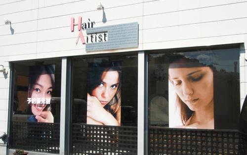 Hair Artist01