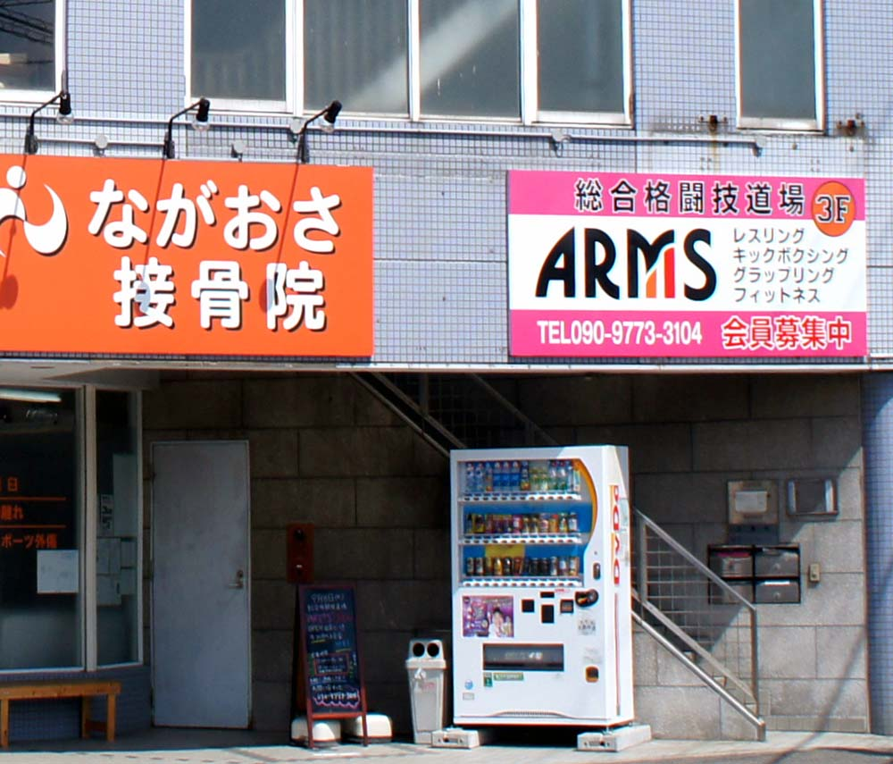 ARMS02